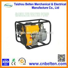 BT20 WP20 2-дюймовый ручной бензиновый водяной насос