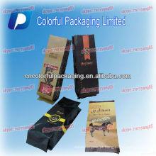Sacos de Embalagem de Café com fecho de vedação / Sacos de café com ou sem válvula de 1 via
