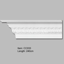 Snidad Acanthus Leaf Crown Moulding