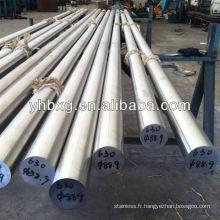 Barres rondes en acier inoxydable AISI 630
