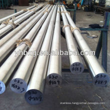 AISI 630 stainless steel round bar
