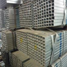 titanium  mild steel square tube
