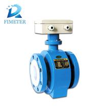2017 new smart electromagnetic water flow meter