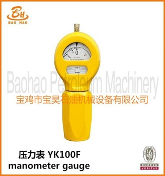 Manometer gauge 5-YK100F