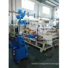 CL-55/70A Two Layers Co-Extrusion PE Film Unit