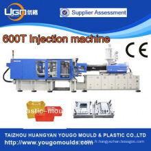Machine en plastique moulée par injection 600T pour fabriquer un seau de douleur en plastique en Chine