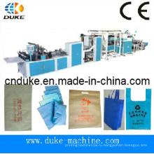 Машина для производства нетканых пакетов для хорошего рынка (DK-600)