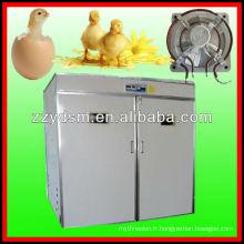 Grande machine à couver automatique d'oeufs de poulet