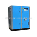 380V Variable frequency 22KW 30HP rotayr screw air compressor of ZAKF