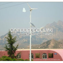 wind and solar LED Light 300w CE
