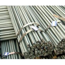 supplying prime reinforced deformed steel bar