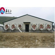 Prefab Steel Frame Structure Pig Farm House