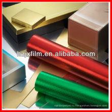 Металлизированная пленка для подарочной упаковки bopet