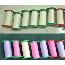 2018 New Photochromic yarn