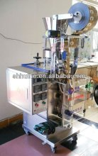 Price of Sugar Packaging Machine