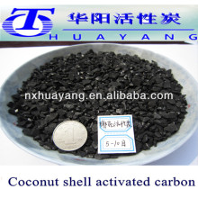 coconut shell activated carbon production