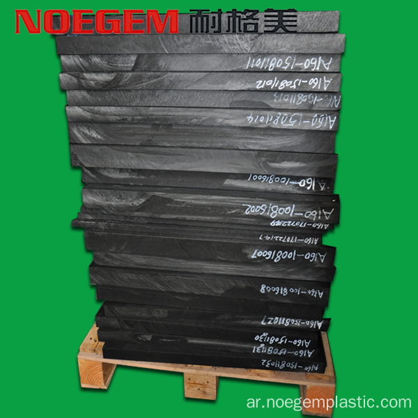 High dimensional stability antistatic pom plate