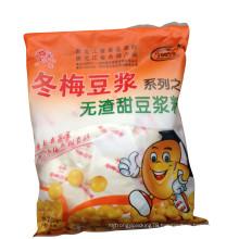 Soybean Milk Bag /Matte Milk Powder Bag /Three-Side Sealed Bag