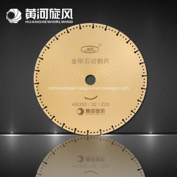 Brazed Diamond Saw Blade