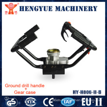 Excellent Ground Drill Handle and Gear Case for Hot Sale