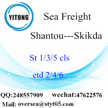 Shantou Port LCL Consolidation To Skikda