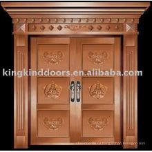 Роскошные медные двери Вилла наружные двери KK-716