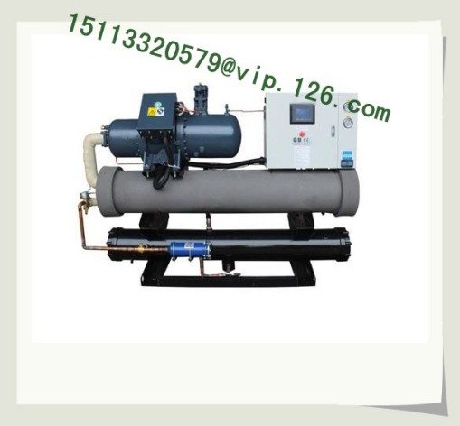 Single Screw Water Cooled Chillers