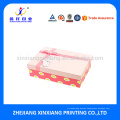 Customized Color!Wholesale Decorative Cardboard Storage Box Paper Packaging Boxes