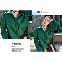 Deep Green Spring Fashion Loose Sleeve Ladies Shirt