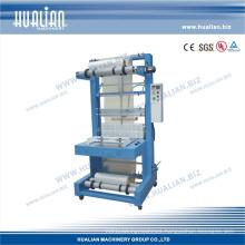 Huallian 2016 Carton Sleeve Packing Machine (TF-6540SA)