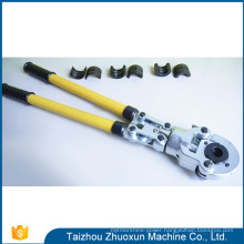 2017 Door Opening Pressure Pliers 100 Ton Hydraulic Tools
