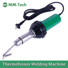 Plastic hot air gun heating welder