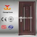 Best Price latest design apartment big steel door