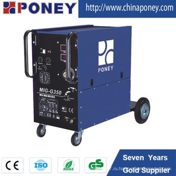 Сварочный аппарат для сварки углекислого газа MIG-250/300/350