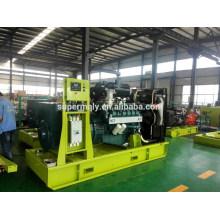 Лучшая цена! 600 кВт генераторная установка Daewoo в Бангладеш
