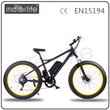 MOTORLIFE/OEM brand EN15194 motorcycle price in bangladesh wuxing electric bikes rickshaw