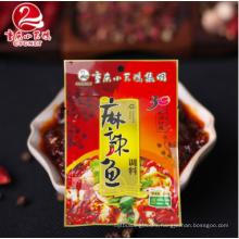 Chongqing Spicy fish sauce