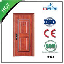 Front Door Iron Wrought Price