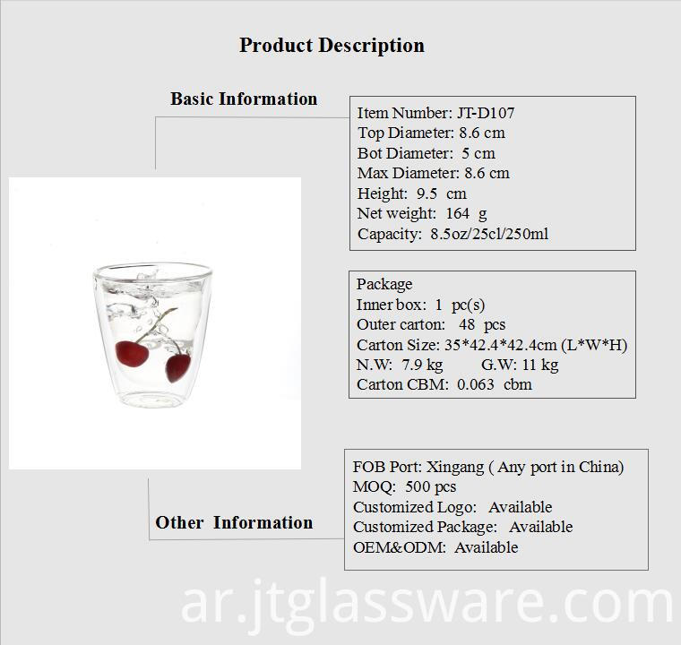 JT-D101 Glass Coffee Cup (7)