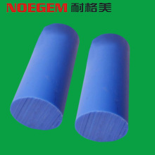Polyamide PA6 blue nylon rod