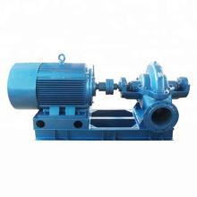 S series split case centrifugal river pump