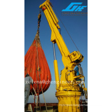 pedestal offshore crane telescopic boom marine crane