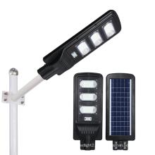 Alles in einer Solar-LED-Straßenlaterne integriert