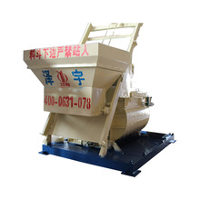 Mezcladora de concreto forzado de doble eje JS1000 para planta de concreto