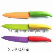 new style ceramic knife set SL- KKC059