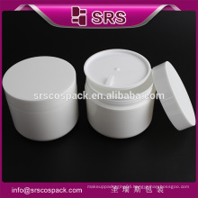SRS free sample 200g cosmetics pp jars , white cheap plastic body cream container