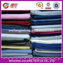 popeline de coton spandex / tissu de popeline blanche pour chemise