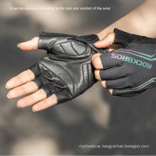 Stylish Rockbros Breathable Mountain Bike Mountain Bike Riding Gloves Half Finger Gloves