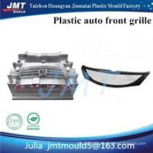 Хуангян автомобиля передняя решетка высокое качество и высокая точность пластичная прессформа впрыски фабрики высокое качество
