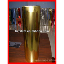 pet metallic film